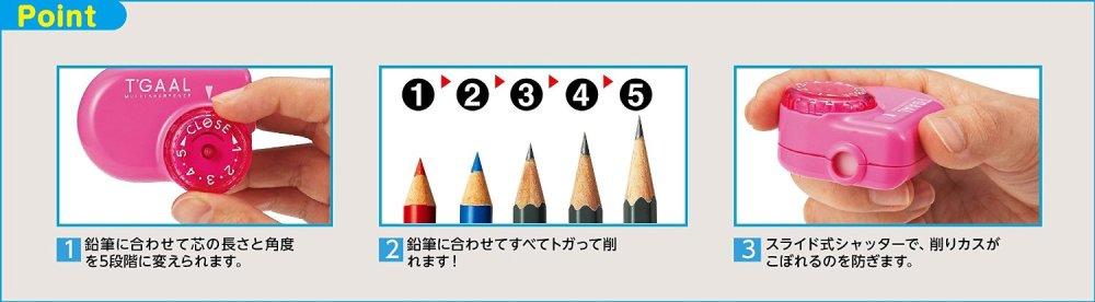 colored pencil sharpener Stad T'Gaal
