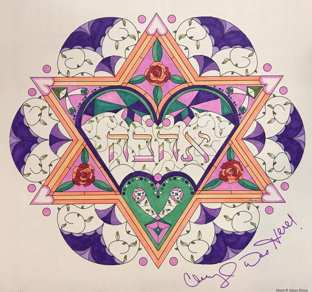 Coloring Your Jewish Year 2018 Wall Calendar A Hebrew Illuminations 16-Month Coloring Wall Calendar by Adam Rhine artist, Amber Lotus Publishing