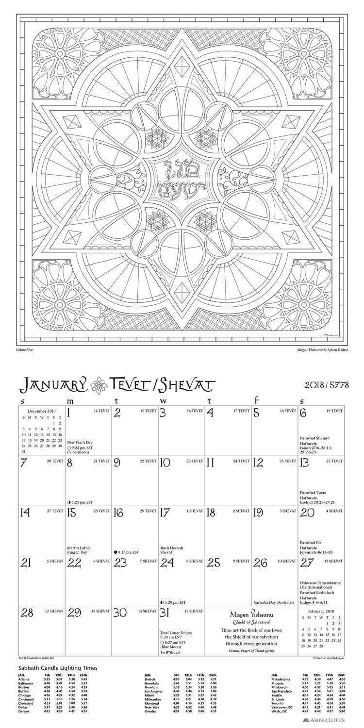 Coloring Your Jewish Year 2018 Wall Calendar